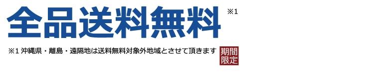 フットサル用品 サッカー用品 通販 quebra 【全品送料無料】