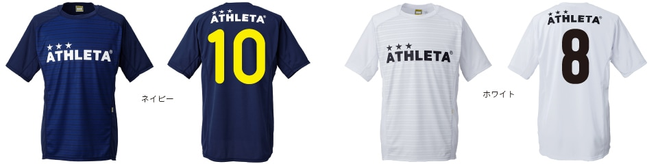 ATHLETA アスレタ 定番プラクティスシャツ 02266
