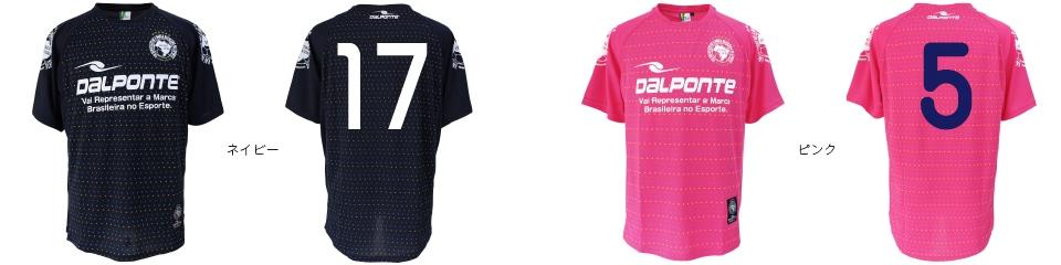 DalPonte ダウポンチ ダウポンチ ドットプラシャツ DPZ45