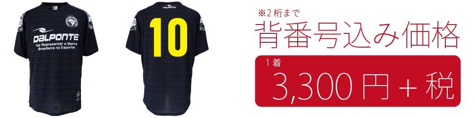 DalPonte ダウポンチ ドットプラシャツ DPZ45