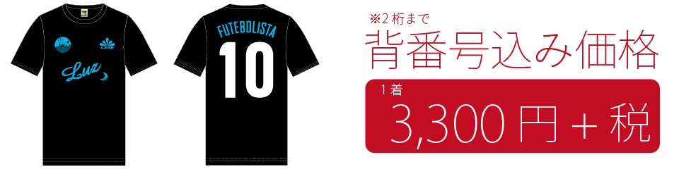 LUZeSOMBRA ルースイソンブラ STANDARD プラシャツ S1614035
