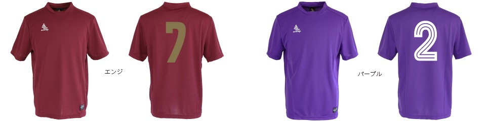 SVOLME スボルメ チームセカンドシャツ 141-25600