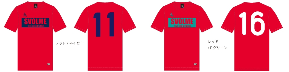 SVOLME スボルメ プラTシャツ 161-00800