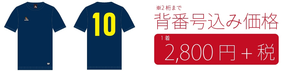 SVOLME スボルメ プラTシャツ 161-01000