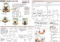 斉藤謠子オリジナル生地