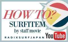 HOW TO? SURFITEM