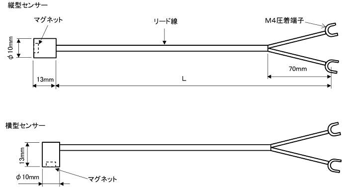 マグネット型熱電対外形図