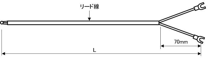 先端溶接付きテフロン被覆熱電対