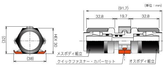 カップリング寸法図