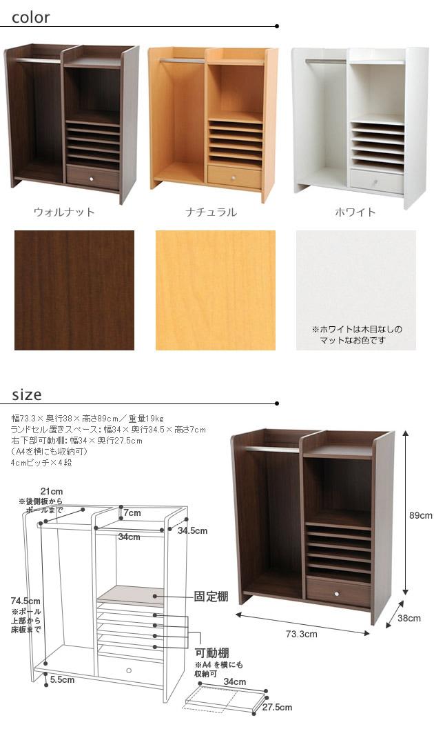 完成品・日本製のこどもと暮らしオリジナル Curio(キュリオ) ランドセルラック ハンガー