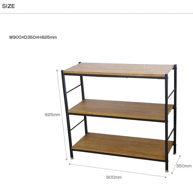 Sign ラック 幅900  ラック オープンラック シェルフ 棚 木製 天然木 ビンテージ ヴィンテージ 収納 アンティーク