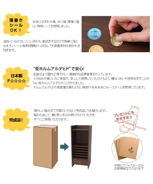 完成品 日本製のこどもと暮らしオリジナル Curio(キュリオ) ランドセルラック スリム