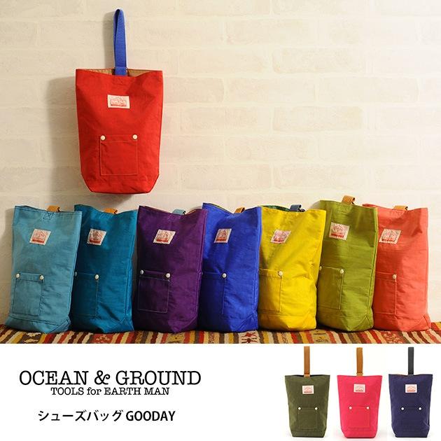 OCEAN&GROUND(オーシャンアンドグラウンド)  シューズバッグ GOODAY /上履き入れ/シューズバッグ/男の子/女の子/靴入れ/靴袋/上靴入れ/シューズケース/幼稚園/小学校/