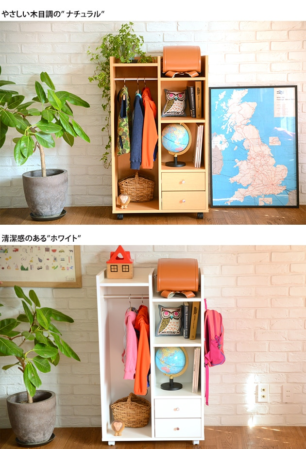 完成品・日本製のこどもと暮らしオリジナル Curio(キュリオ) キャスター付きランドセルラック&ハンガーラック