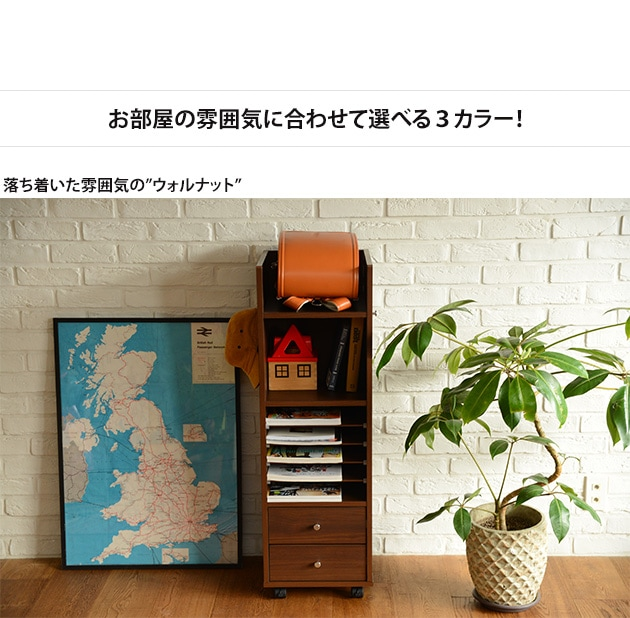 完成品・日本製のこどもと暮らしオリジナル Curio(キュリオ) キャスター付きランドセルラック  スリム