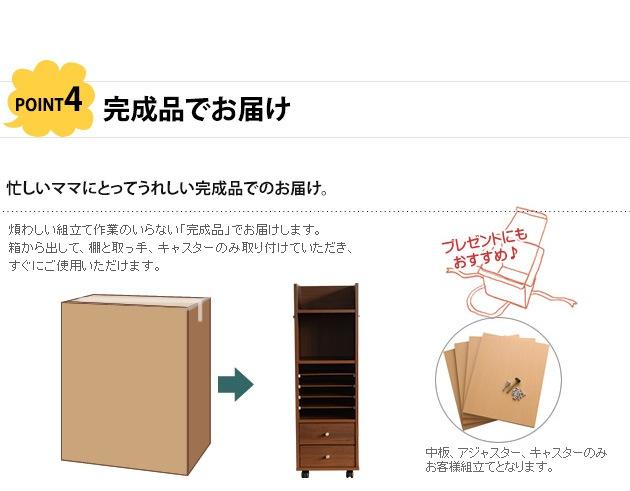 完成品・日本製のこどもと暮らしオリジナル Curio(キュリオ) キャスター付きランドセルラック ワイド