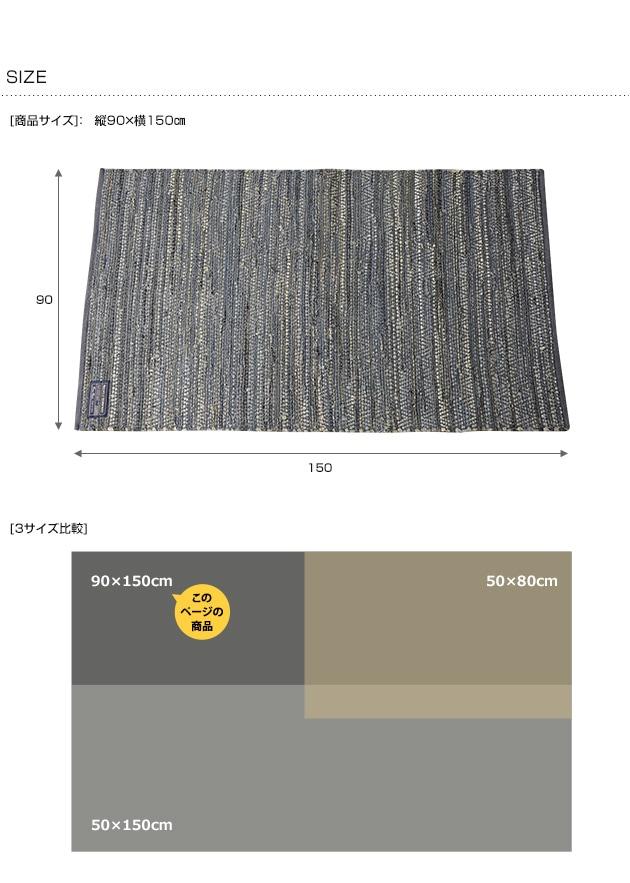 CHINDI MAT リサイクルデニム ロゼンジ ウィーブ 90×150cm  /マット/ラグマット/おしゃれ/デニム/リビング/ブルー/コットン/ヴィンテージ/厚手/ラグ/