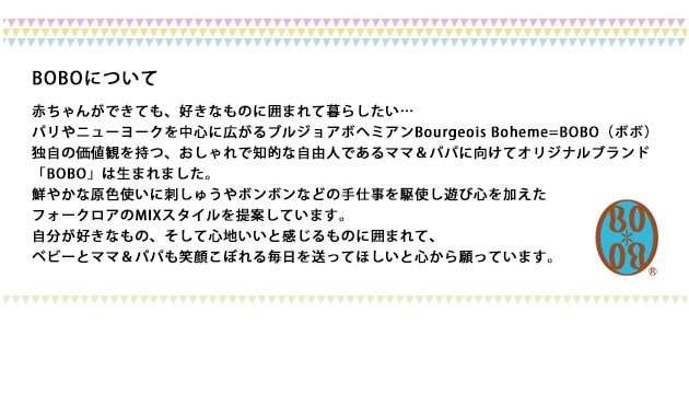 BOBO(ボボ)  2wayママケープ ブラック /抱っこ紐/ケープ/防寒/ベビーキャリー/フットマフ/抱っこ紐ケープ/ベビーカー/BOBO/出産祝い/おしゃれ/