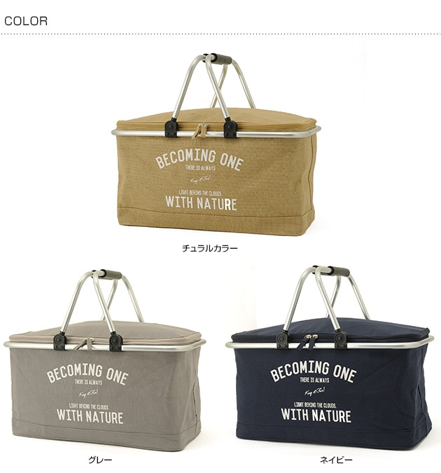 confiture コンフィチュール ピクニックバスケットL /クーラーバッグ/保冷バッグ/保冷/バスケット/ピクニック/保冷/保温/お弁当/公園/おしゃれ/