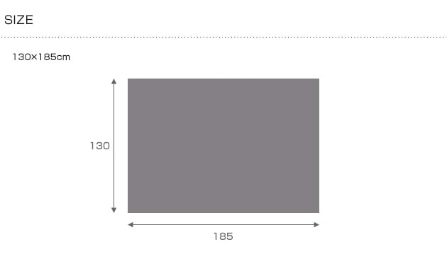 maison de reve(メゾンドレーヴ) キルトラグ デニム 130×185cm /キルトラグ/ラグ/ラグマット/洗える/130×185/おしゃれ/滑り止め/床暖房/ホットカーペット/キルティング/