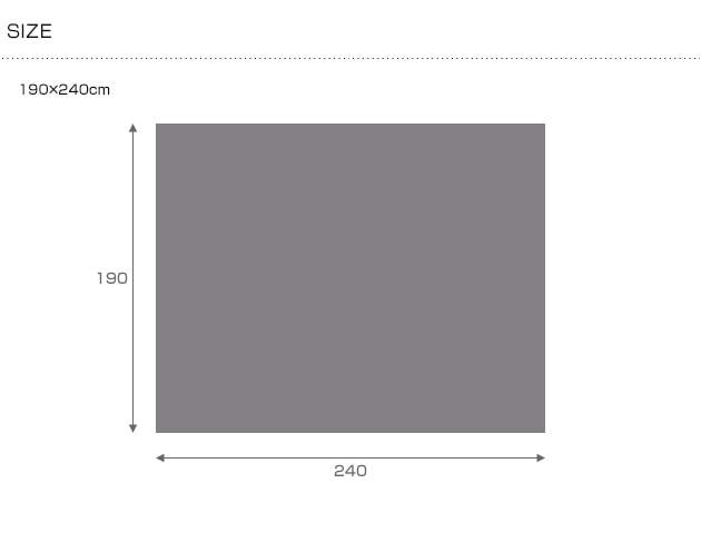 maison de reve(メゾンドレーヴ) キルトラグ デニム 190×240cm /キルトラグ/ラグ/ラグマット/洗える/190×240/おしゃれ/滑り止め/床暖房/ホットカーペット/キルティング/
