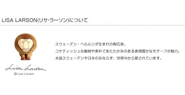 LISA LARSON(リサ・ラーソン) ルームマット50×80cm /玄関マット/室内/北欧/洗える/おしゃれ/ルームマット/リサラーソン/マット/フロアマット/かわいい/