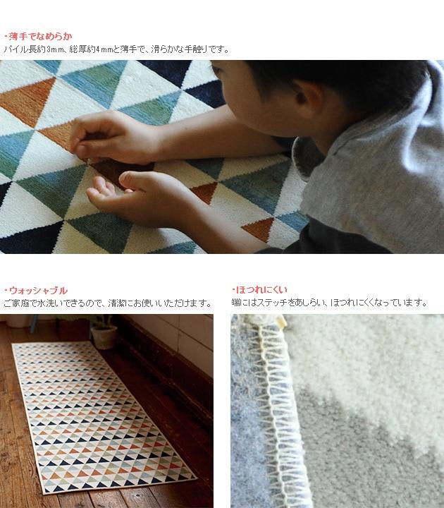 Elf(エルフ) キッチンマット 50×180cm /キッチンマット/180/ラグ/カーペット/北欧/柄/ホットカーペット/床暖房/おしゃれ/絨毯/