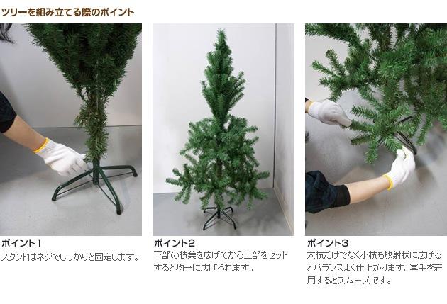 リアルルッククリスマスツリー 120cm /クリスマスツリー/ツリー/クリスマス/120cm/スリム/おしゃれ/かわいい/リアル/インテリア/北欧/