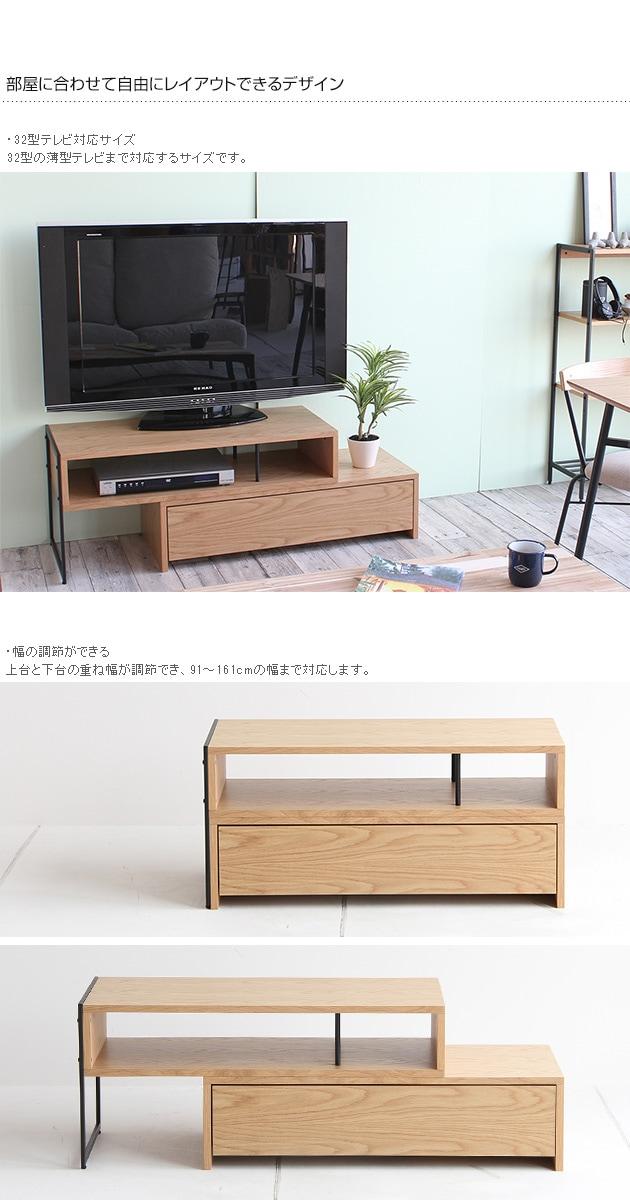 anthem(アンセム) テレビボード