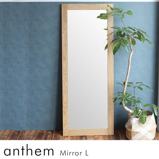 anthem(アンセム) ミラー L