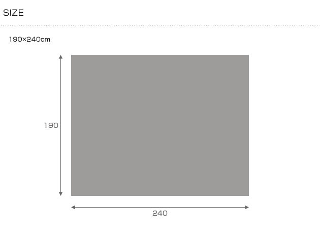 maison de reve(メゾンドレーヴ) キルトラグ スウェット 190×240cm /キルトラグ/ラグ/ラグマット/洗える/190×240/おしゃれ/滑り止め/床暖房/ホットカーペット/キルティング/