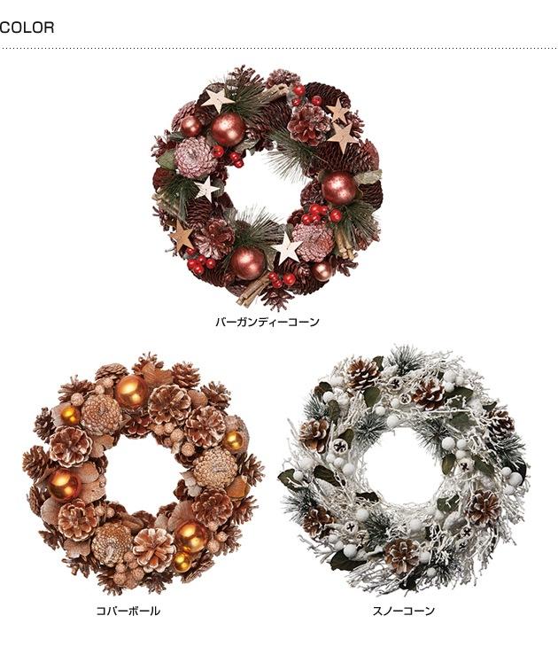 クリスマスリース 35cm /クリスマスリース/リース/クリスマス/35cm/壁掛け/おしゃれ/かわいい/リアル/インテリア/北欧/
