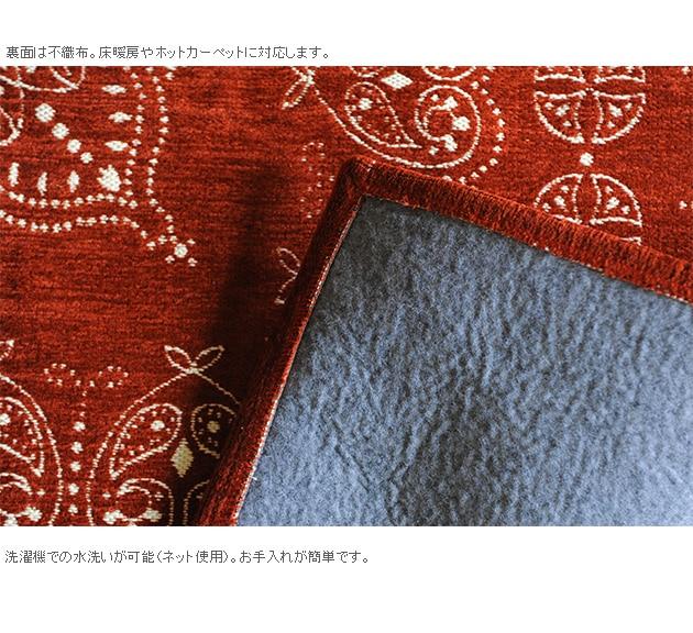 DETAIL リーフバンダナラグ M 160×160cm Leaf Bandanna Rug