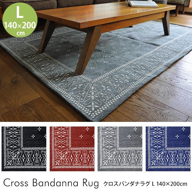DETAIL クロスバンダナラグ L 140×200cm Cross Bandanna Rug