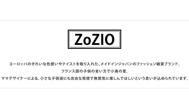 ZoZIO ゾジヲ ロジック レッスンバッグ /レッスンバッグ/通園バッグ/手提げ/手提げバッグ/子供/キッズ/おしゃれ/かわいい/幼稚園/女の子/