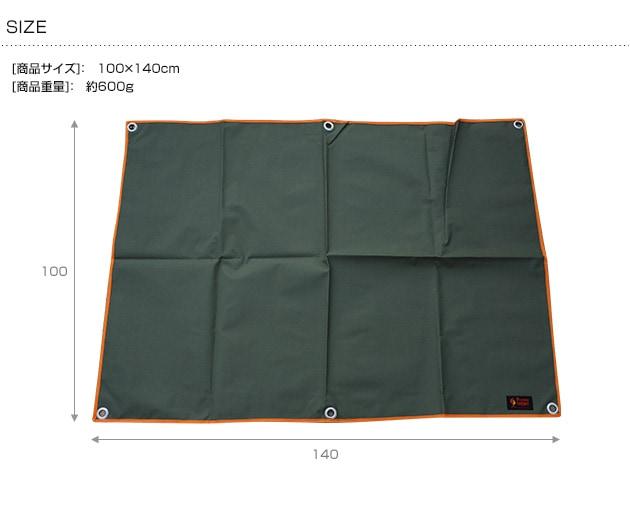 Oregonian Outfitters(オレゴニアンアウトフィッターズ) WP グランドシート M 100×140cm