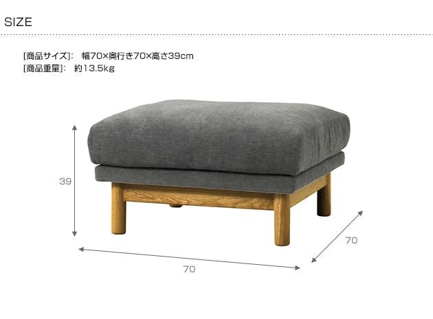 SIEVE(シーヴ) bulge sofa バージュ ソファ オットマン /オットマン/チェア/スツール/北欧/おしゃれ/ソファー/ソファ/足置き/リビング/家具/
