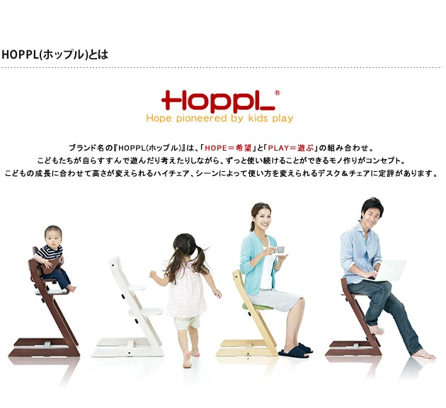 HOPPL ホップル 身長計ハンガー GENKI METER ゲンキメーター /身長計/ポールハンガー/子供/木製/キッズ/コートハンガー/出産祝い/入園祝い/プレゼント/ギフト/