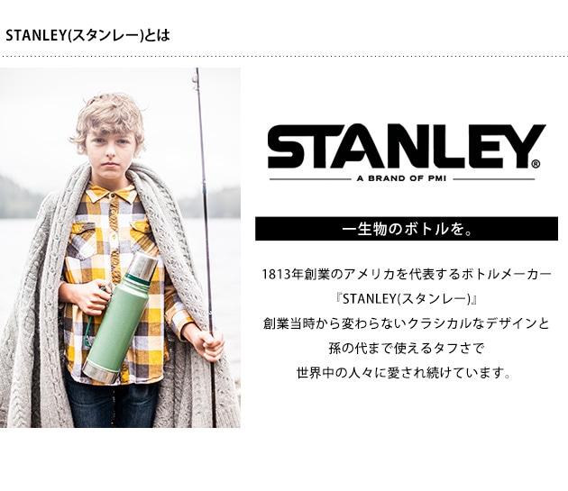 STANLEY スタンレー ウォータージャグ3.8L  /ウォータージャグ/ジャグ/水筒/タンク/保冷/アウトドア/キャンプ/バーベキュー/スポーツ/おしゃれ/