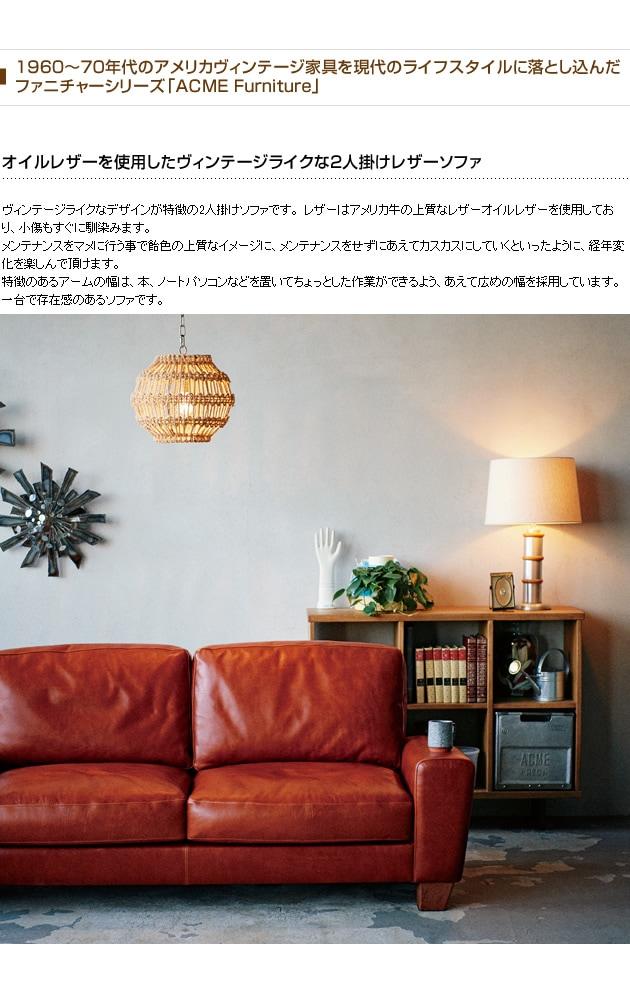 ACME Furniture アクメファニチャー FRESNO SOFA 2P  フレスノ ソファ 2人掛け /アクメファニチャー/ACME/ソファ/ソファー/ヴィンテージ/ビンテージ/2人掛け/レザー/おしゃれ/革/