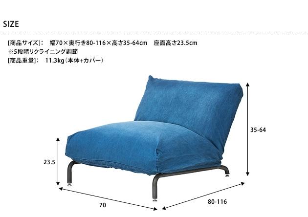 journal standard Furniture ジャーナルスタンダードファニチャー RODEZ CHAIR 1P DENIM ロデ 1人掛けソファ デニム