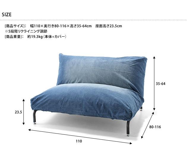journal standard Furniture ジャーナルスタンダードファニチャー RODEZ CHAIR 2P DENIM ロデ 2人掛けソファ デニム