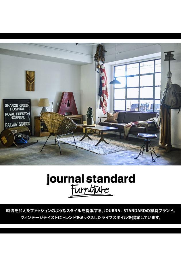 journal standard Furniture ジャーナルスタンダードファニチャー CHINON CHAIR VL シノン ダイニングチェア ビニールレザー
