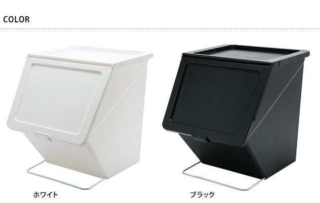 stacksto スタックストー pelican garbee white/black /ゴミ箱/ペリカン/スタックストー/キッチン/収納/おもちゃ/フタ/ストッカー/ごみ箱/収納ボックス/