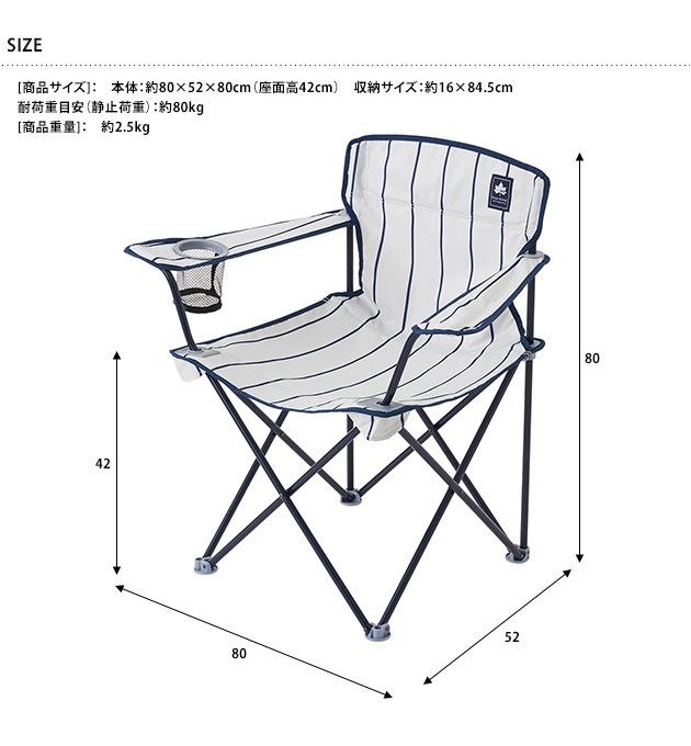 LOGOS ロゴス 折りたたみアウトドアチェア /ロゴス/アウトドア/チェア/折りたたみ/おしゃれ/椅子/アウトドア用品/バーベキュー/キャンプ/キャンプ道具/