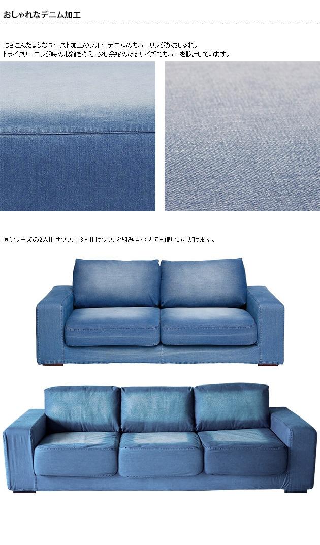 journal standard Furniture ジャーナルスタンダードファニチャー FRANKLIN OTTOMAN DENIM フランクリン オットマン デニム /ジャーナルスタンダード/家具/オットマン/スツール/デニム/カバーリング/おしゃれ/デニム/生地/ビンテージ/