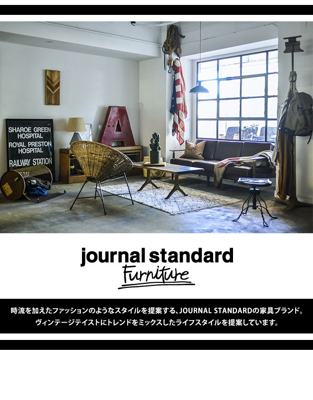 journal standard Furniture ジャーナルスタンダードファニチャー BRISTOL KITCHEN COUNTER LB ブリストル キッチンカウンター S /ジャーナルスタンダード/家具/キッチンカウンター/木製/幅90/キャビネット/キッチン/収納/コンセント/ビンテージ/