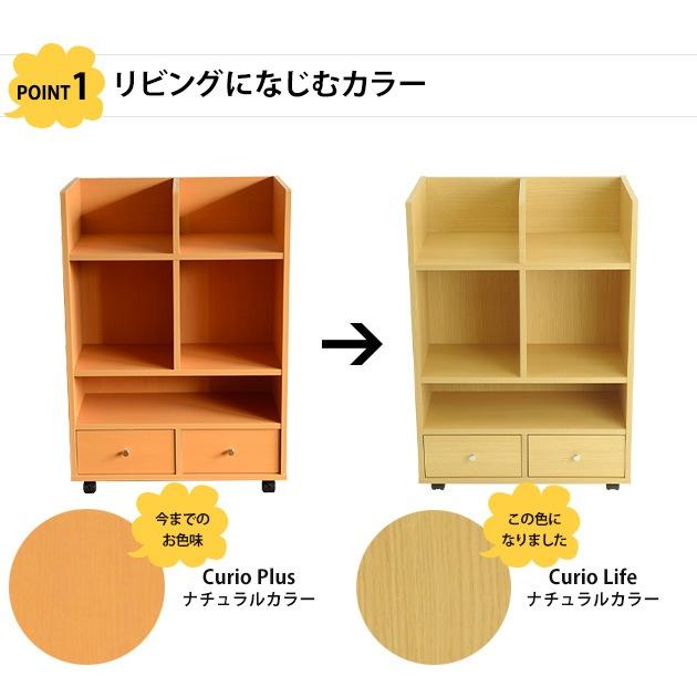 完成品・日本製のこどもと暮らしオリジナル Curio Life キャスター付きランドセルラック ワイド ナチュラルカラー