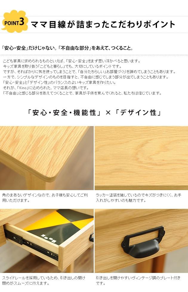 こどもと暮らしオリジナル Kino ハーフデスク  学習机 リビング 薄型デスク 木製 ロングデスク 140cm 奥行45cm 勉強机