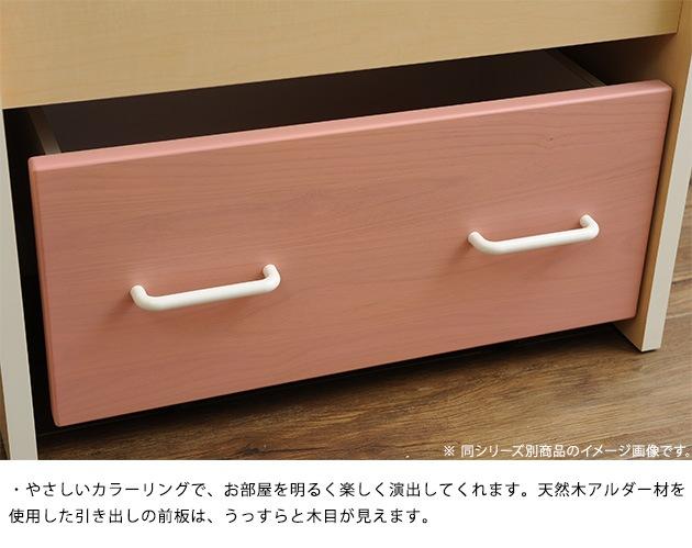 Pastel パステル オープンチェスト 幅40cm  おもちゃ 収納 おもちゃ箱 子供 チェスト 子供部屋 完成品 3段 引き出し 日本製